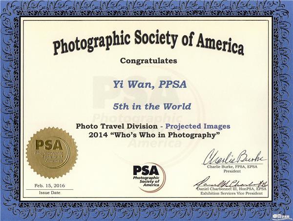 2014年世界摄影名人录颁发的旅游组别第五名证书